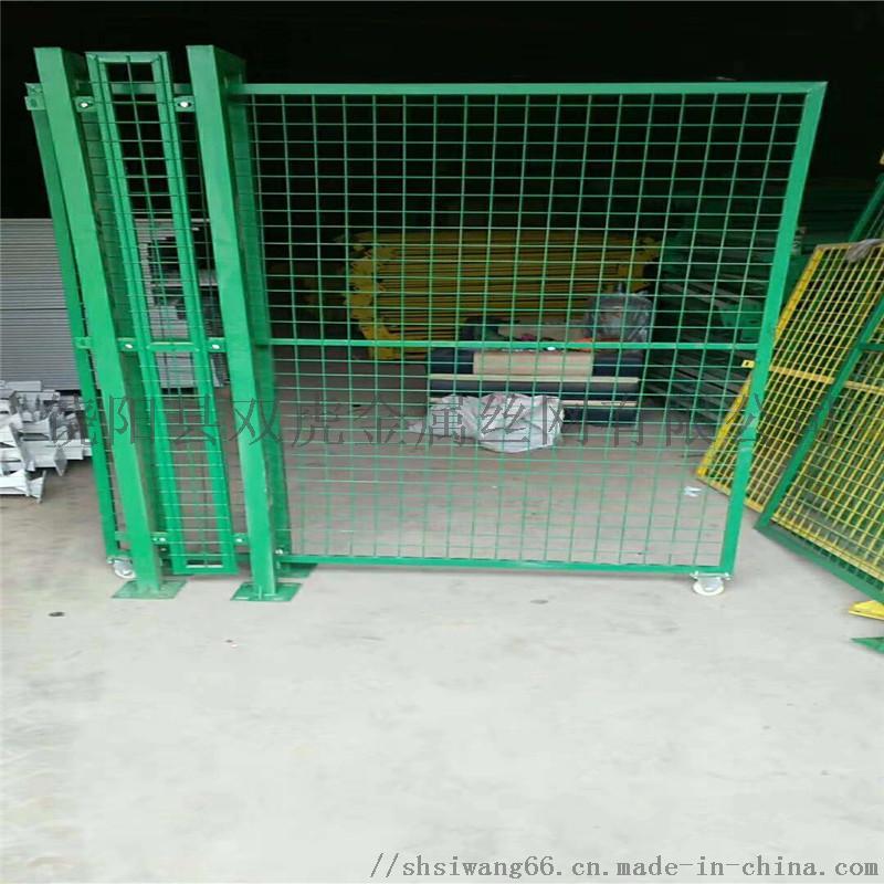 車間隔離網 廠房隔離欄 現貨車間隔離護欄網86422915