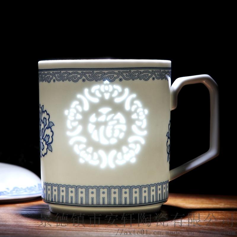 办公礼品陶瓷杯子定做4.jpg