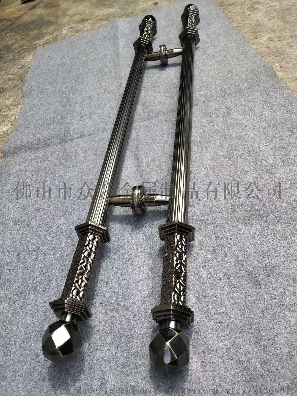厂家直销KTV门拉手不锈钢侧装雕花高档豪华大门拉手103384315