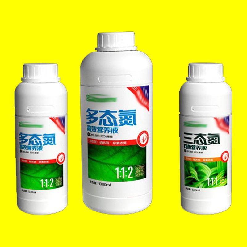 肥料包裝設計17.jpg