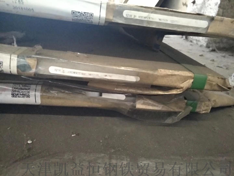 2205不锈钢冷轧板 S22253不锈钢卷板报价834731635