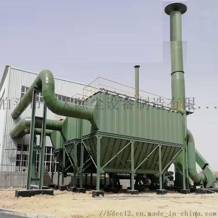 建材厂除尘器 水泥罐除尘器 1吨-2吨电炉除尘器849506712