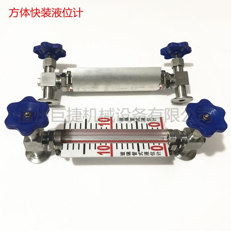 快装液位计 带刻度水箱液位计  不锈钢水箱液位计150078325