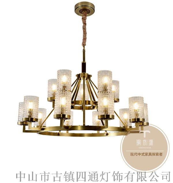 想要做灯饰生意应注意哪些问题-铜木源灯饰加盟866819935