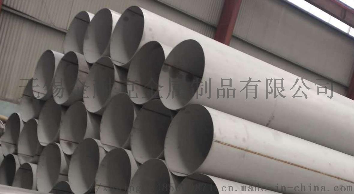 化肥耐高温性超大口径201不锈钢焊管抛光857567502