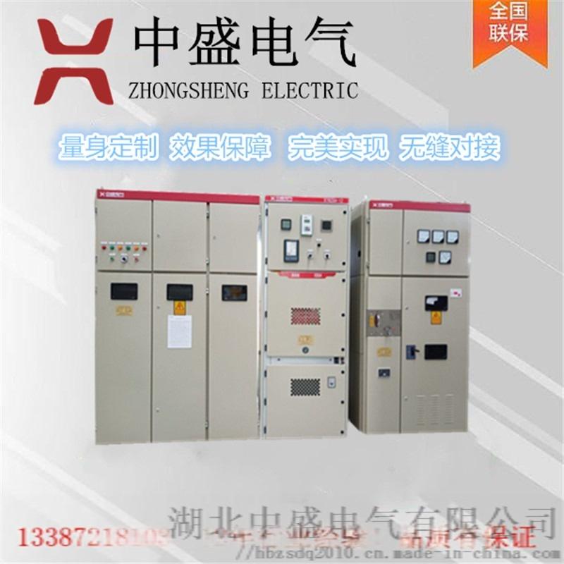 笼型电机液态起动柜.jpg