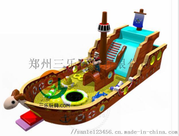 新式海盜船.jpg