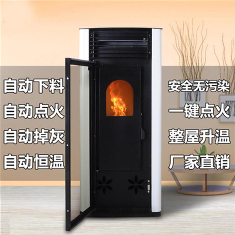松木锯末颗粒炉采暖炉厂家 湖北地区生物质颗粒取暖炉130097602