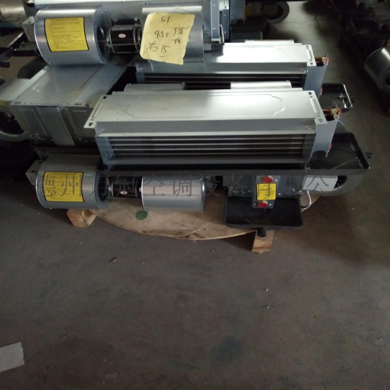 FP-136WA卧式暗装风机盘管生产厂家114897092