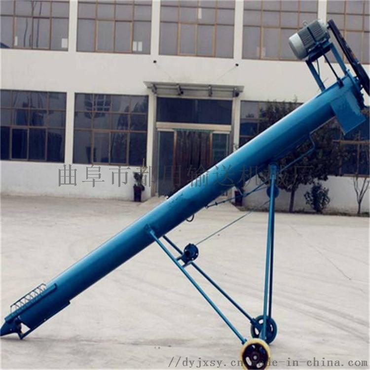 青岛粉料提升机加工 大管径颗粒上料机LJ106335992