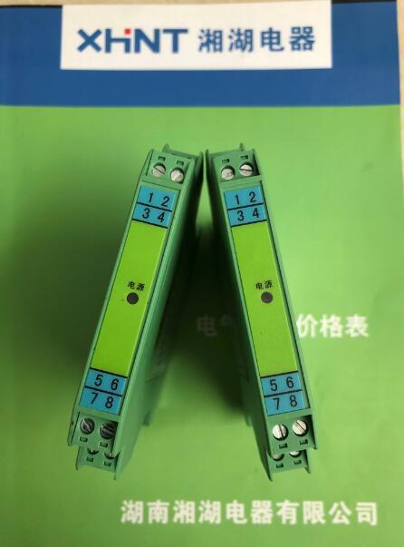 湘湖牌AM120D单相电源防雷器线路图