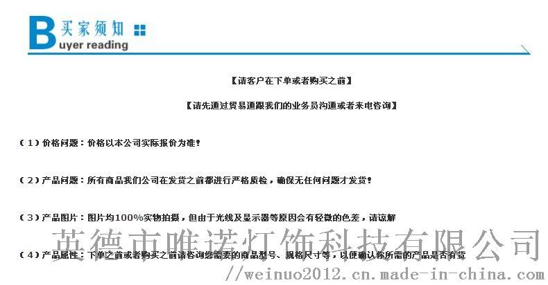 滚塑加工厂家供应环保节能 咖啡保温箱 饮料保温箱122928932
