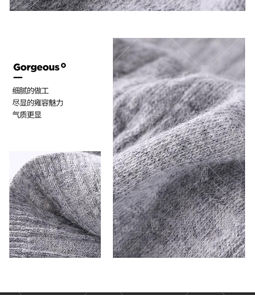 兔毛混纺纱-20%_10.jpg