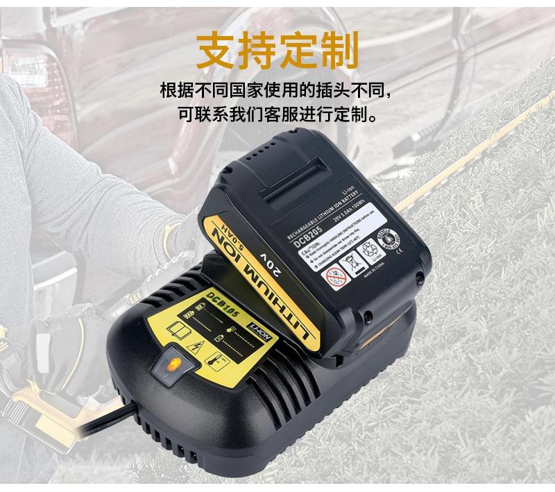 得伟充电器ET-DCB105-10_07.jpg