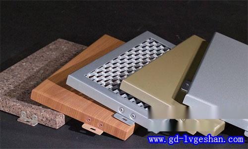铝单板规格 铝单板厂家报价 佛山铝单板厂.jpg