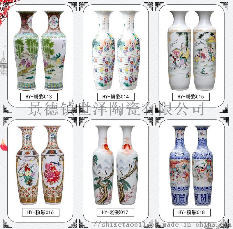 2米青花山水陶瓷落地大花_客厅陶瓷花瓶厂家149096125
