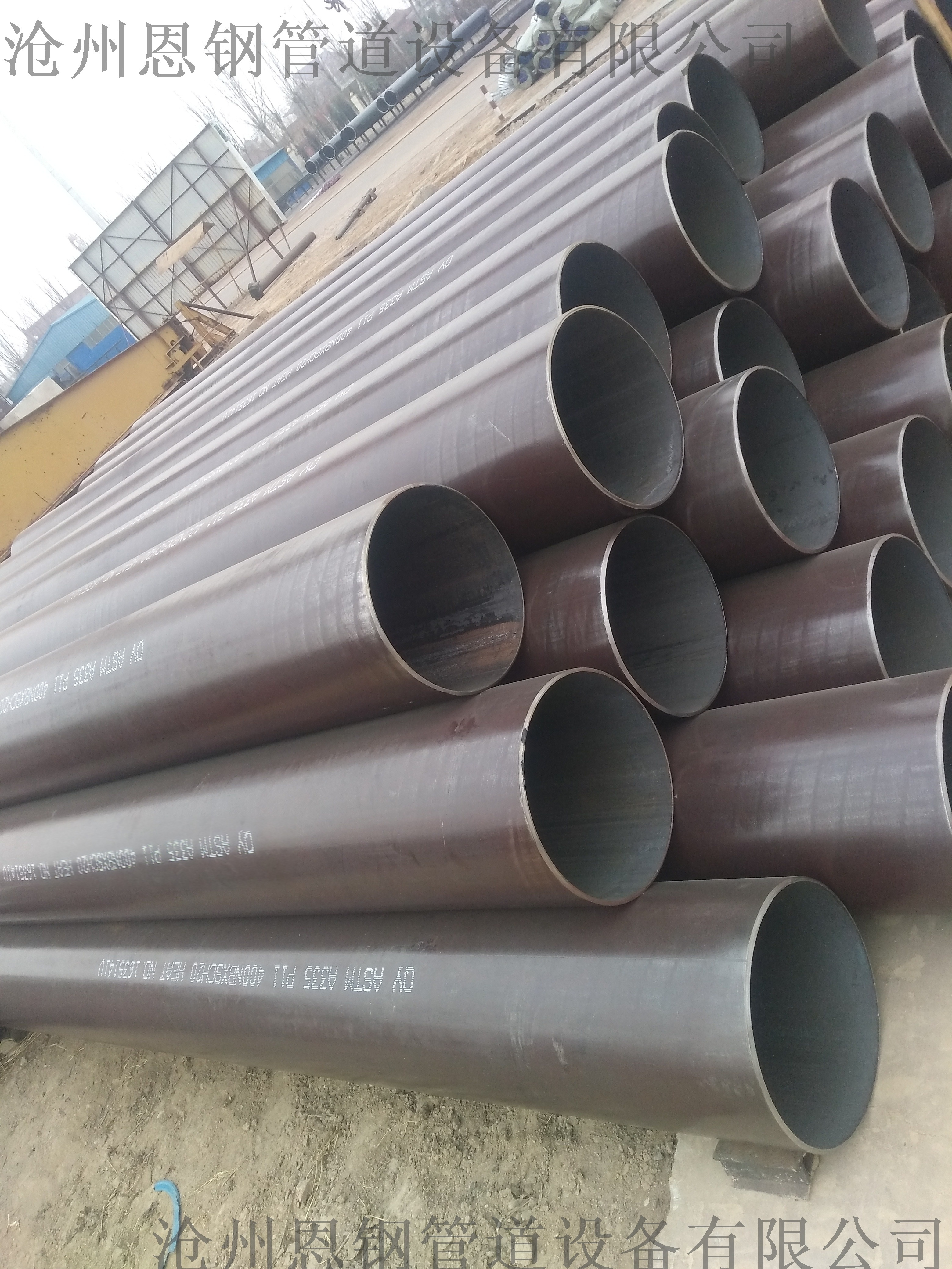 碳鋼大口徑熱擴無縫鋼管滄州恩鋼107250575