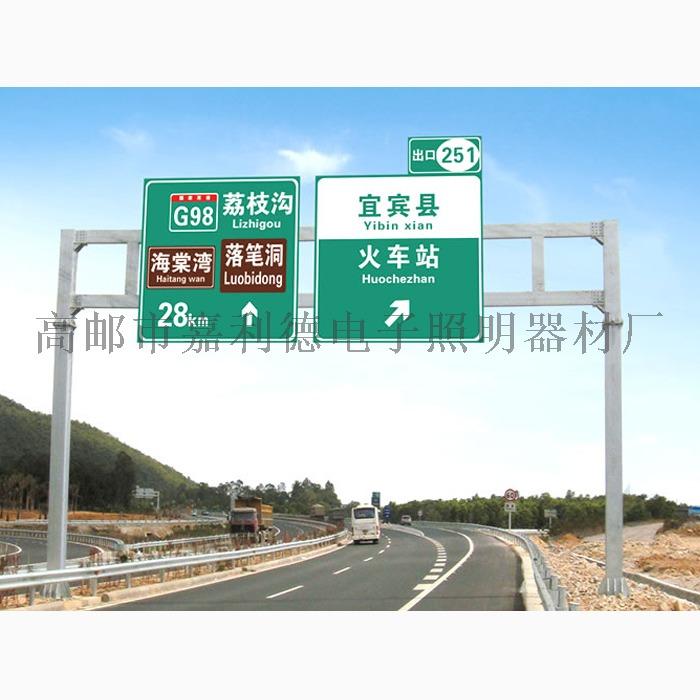 高速龙门架标志杆3.jpg