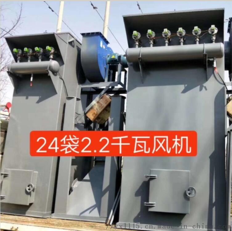 柳州板廠有機廢氣處理設備及工程828887902