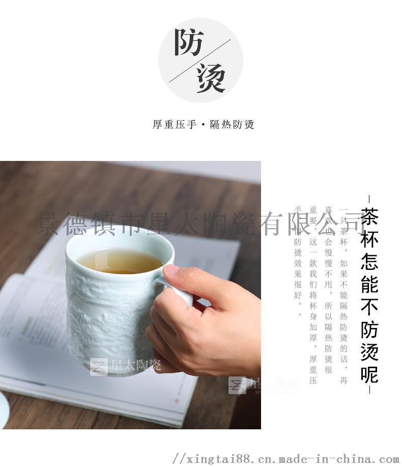 手工雕刻茶杯1-20 副本.jpg
