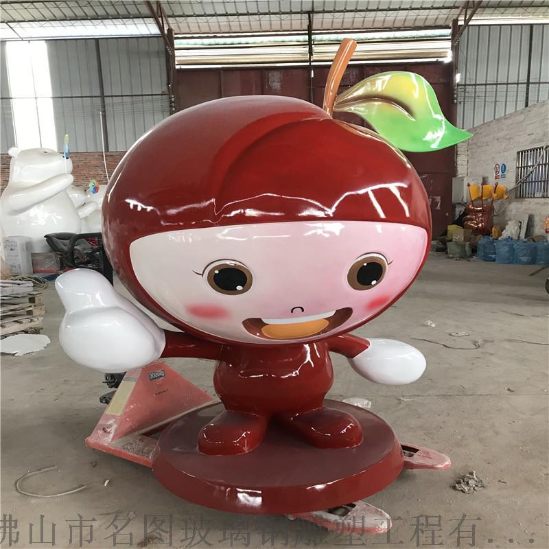 供应福建果园卡通李子雕塑、玻璃钢卡通水果雕塑模型861380365