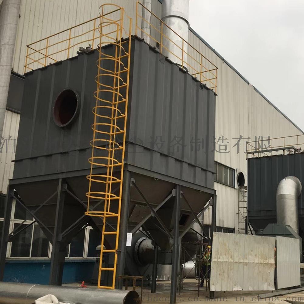 建材厂除尘器 水泥罐除尘器 1吨-2吨电炉除尘器849506732
