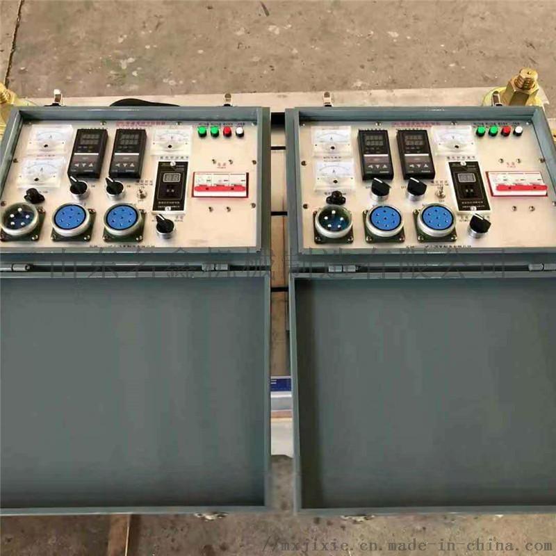 皮带 化机 隔爆型胶带 化机 全自动皮带 化机厂家833493332