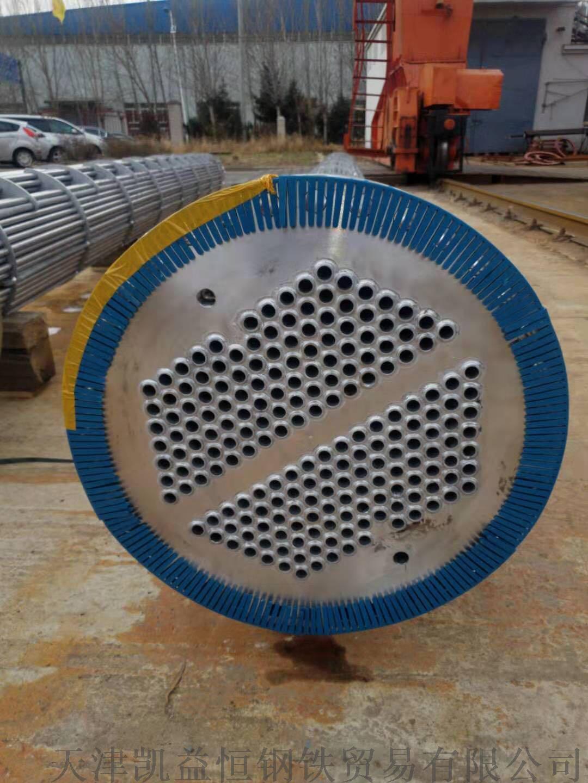 S25073双相不锈钢管国标标准 质量好141374195