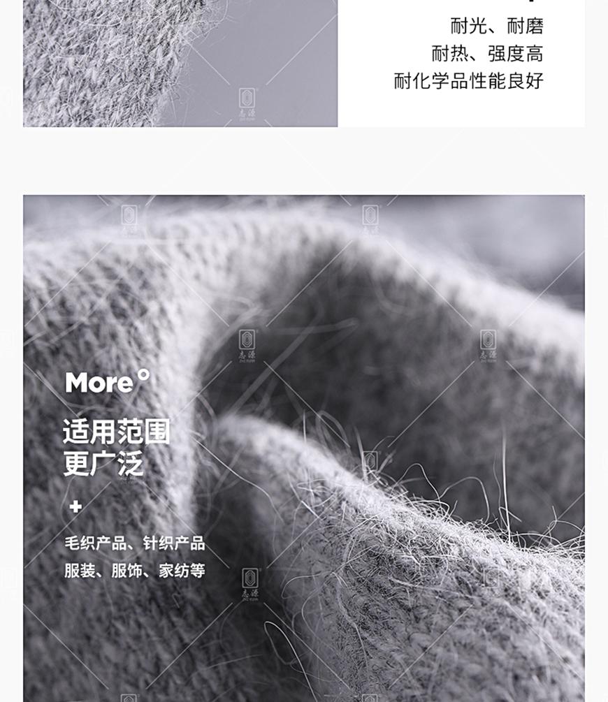 兔毛混纺纱-20%_07.jpg
