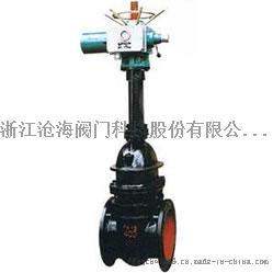 Z941T、Z941W、Z941H 型 PN10、PN16 铁制电动楔式闸阀.jpg