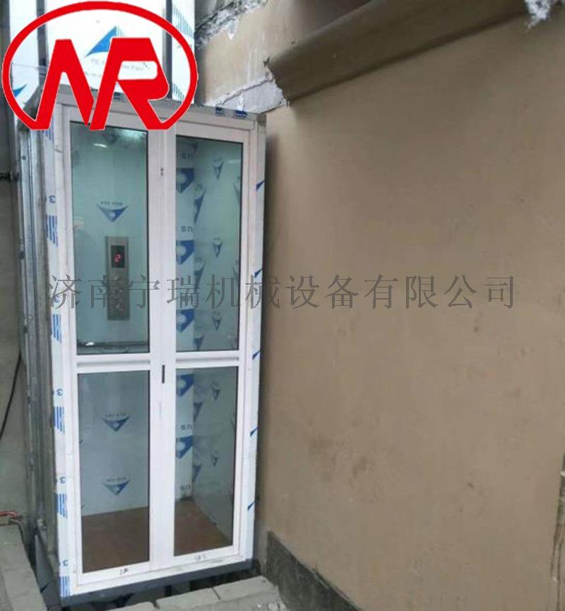 家用电梯 别墅电梯 家用小电梯 小型轿厢升降机118946752