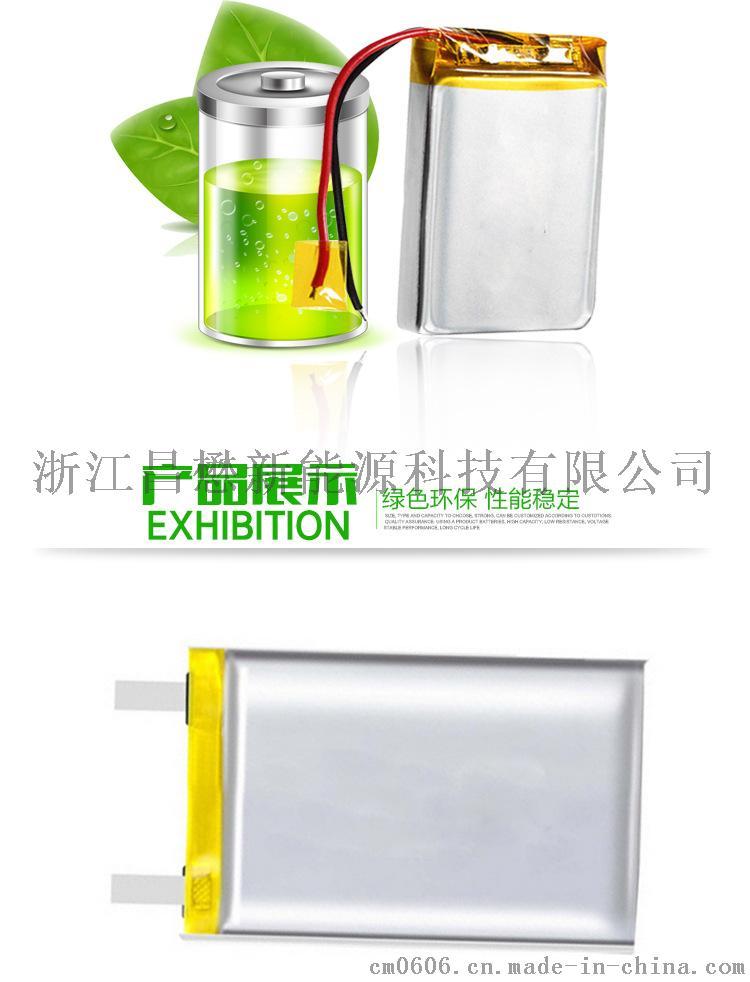 智能手表锂电池3.7v704060 2000mah聚合物充电锂电池计步器64350905