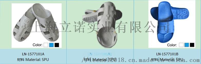 鞋组合照片1.png