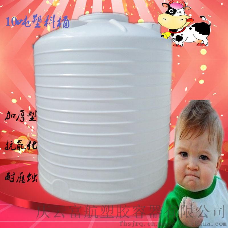 臨沂5000公斤 10噸 20立方塑料桶744466532