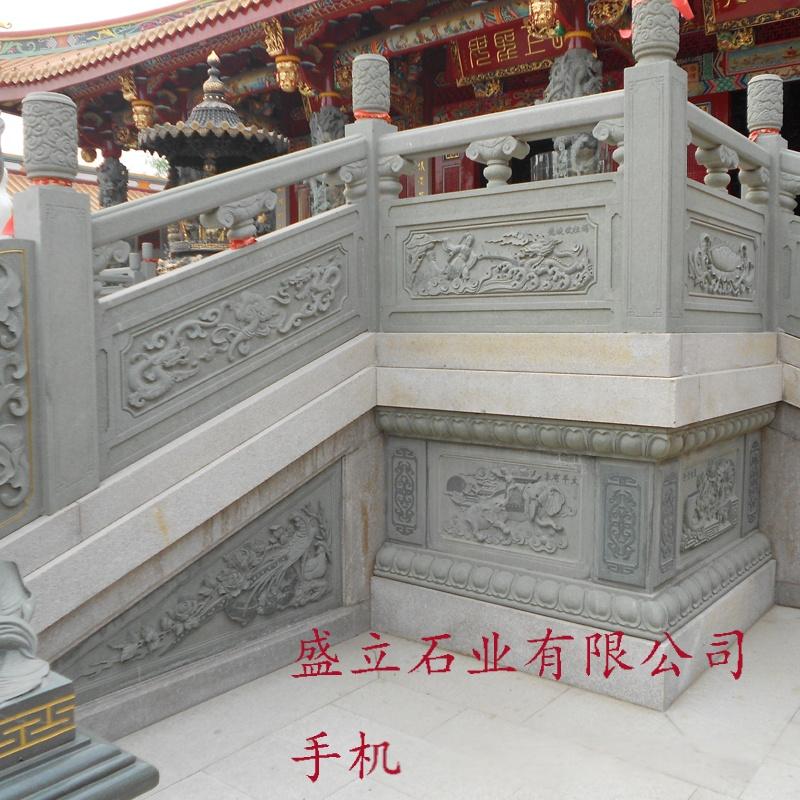 寺庙石雕护栏