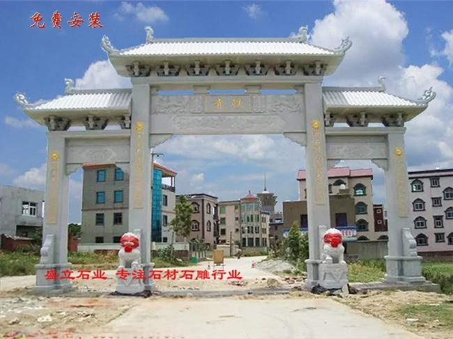 村庄大门楼2.jpg