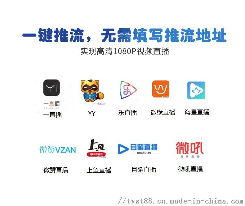 N8编码器8.jpg