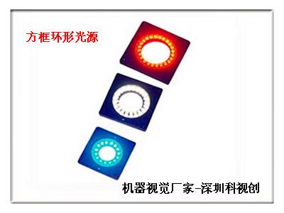 方框环形光源.jpg