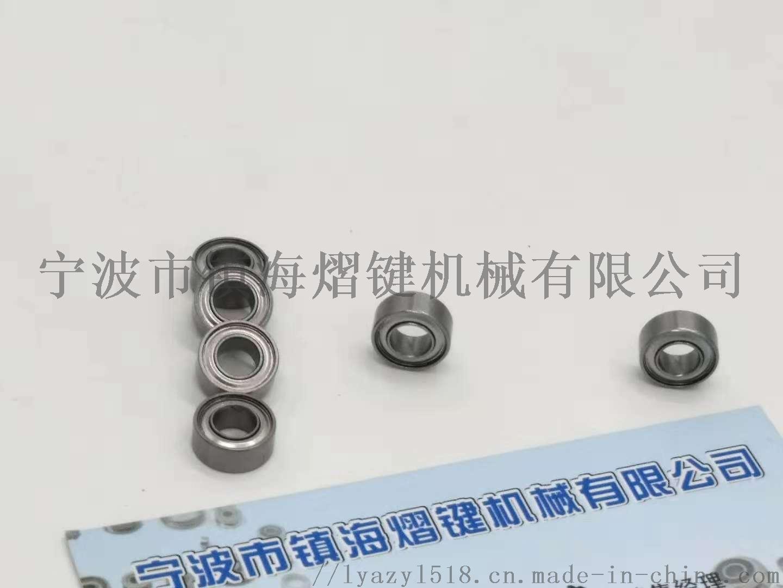供应SMR52zz 2*5*2.5不锈钢轴承793673232