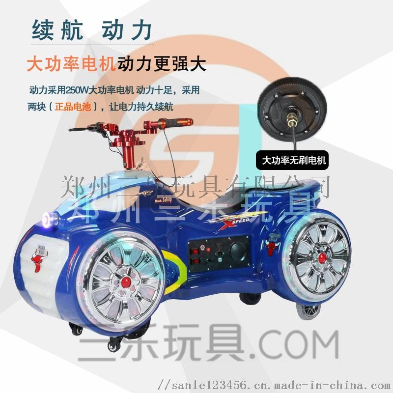炫酷摩托車3300 (3).jpg