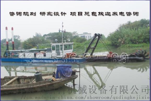 供應80方鬥輪挖泥船57343682