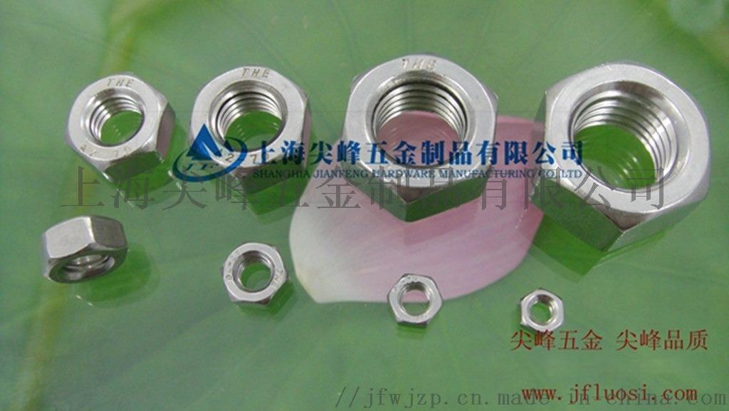 DIN934六角螺母.JPG