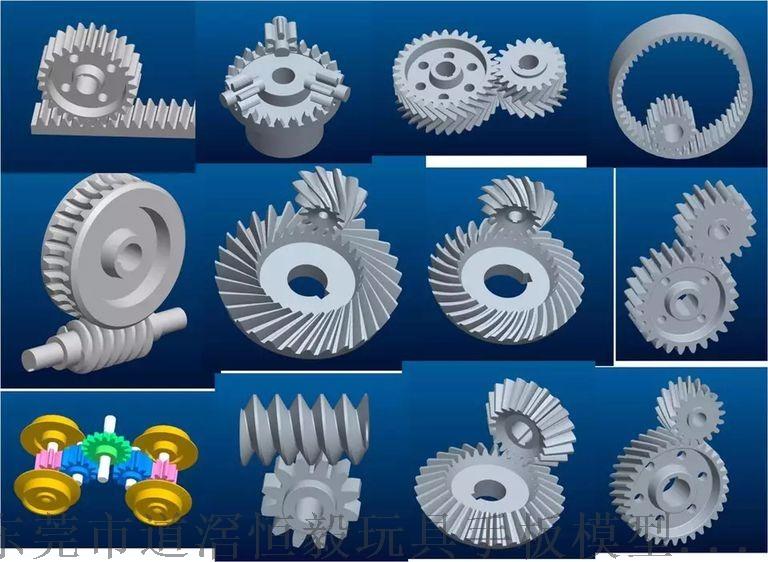 显示器抄数设计,广州手板抄数,中山塑胶3D抄数795397805