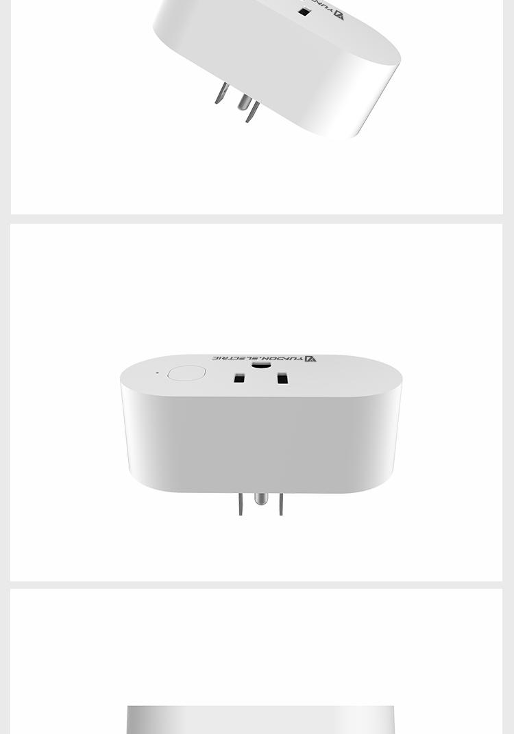 Mini-wifi-smar-plug详情页_10.jpg