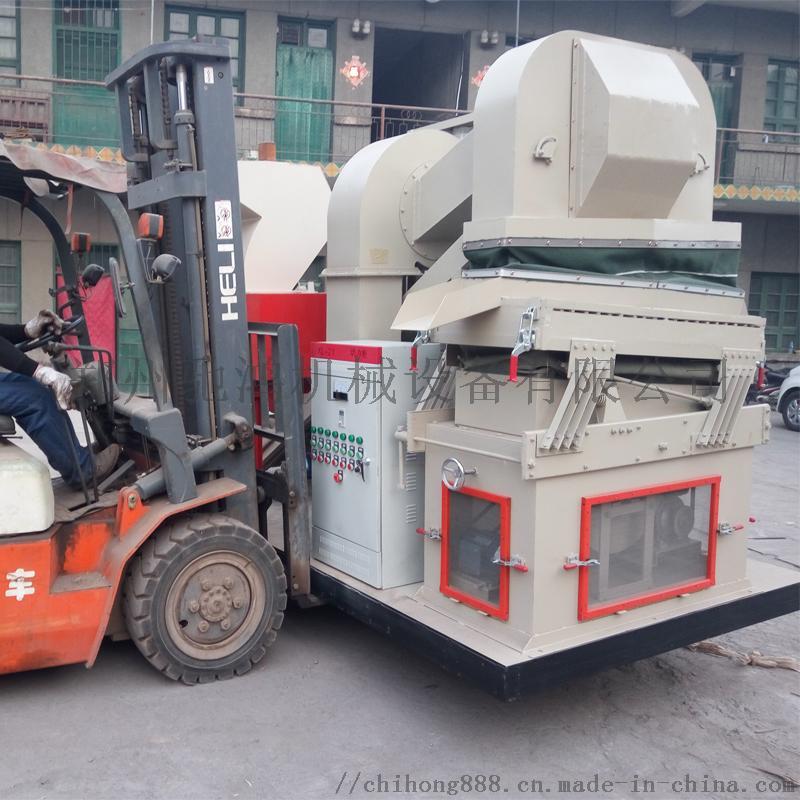 环保废旧电线破碎回收设备铜米机多少钱771824602