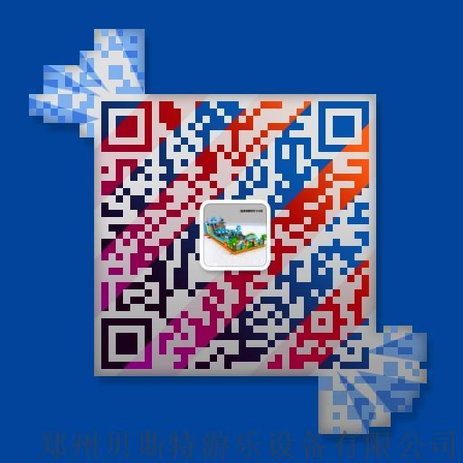 河南商丘充气水池超级好玩的设备超级好44071552