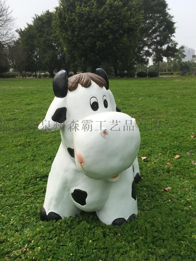 奶牛摆件树脂工艺品 大型景观园林景观树脂雕塑摆件85583555