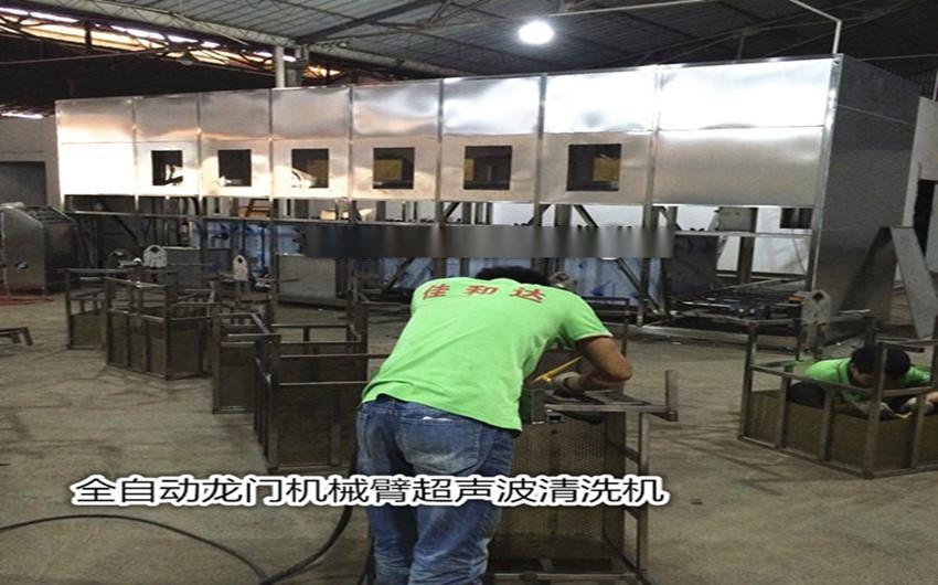 五槽機械臂超聲波清洗設備,自動除油污超聲波清洗設備62274915