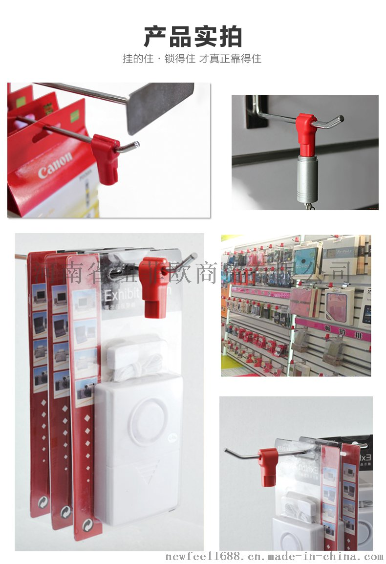 NF-XHS92红头锁 (6)