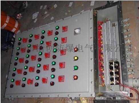 防爆动力配电箱BXM51配电箱加工92907315